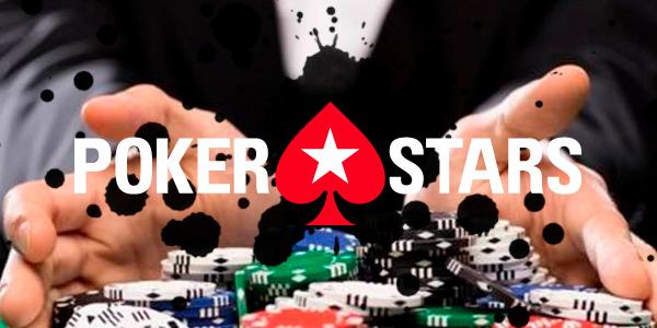 Pokerstars обзор покерного рума