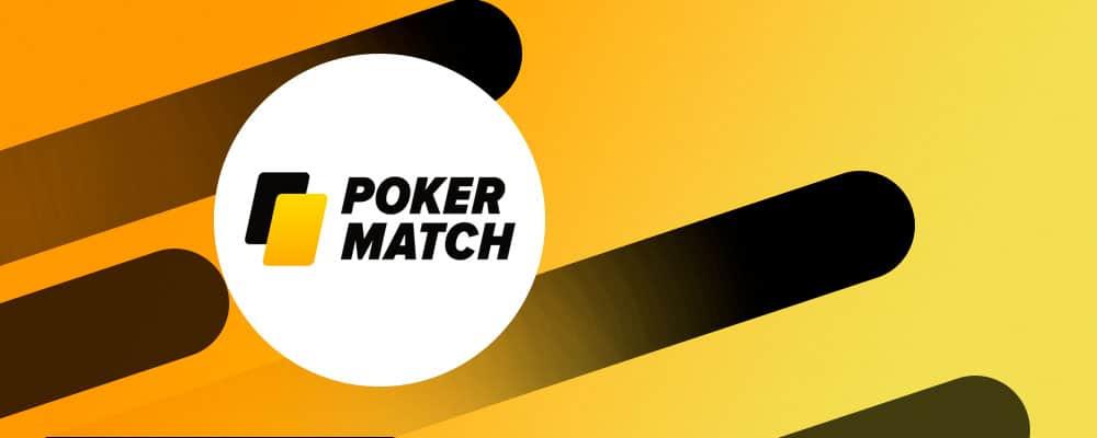 С кем и когда играть в руме ПокерМатч