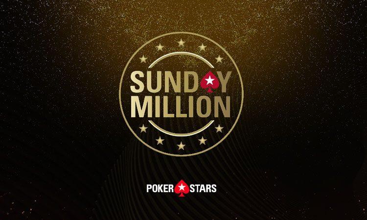 Sunday Million на PokerStars