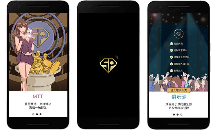 Приложение Super Poker для Android